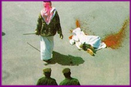 http://doctorbulldog.files.wordpress.com/2006/12/behead.jpg?w=447&h=297