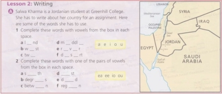 Garnet textbook wipes Israel off the map